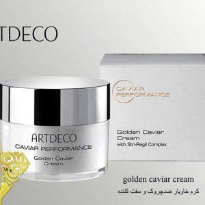 کرم خاویار ضدچروک و سفت کننده آرت دکو Artdeco Golden Caviar