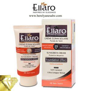 ضد آفتاب الارو با پوشش کرم پودر Ellaro Sunscreen Tinted spf 25