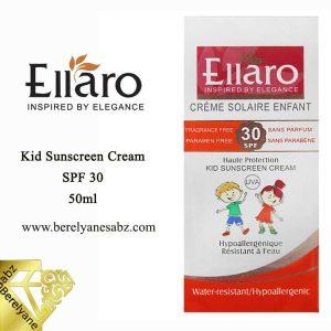 کرم ضد آفتاب کودک الارو Ellaro Kid Sunscreen Cream SPF30