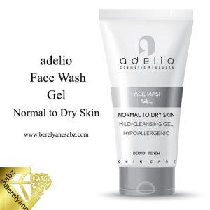 فیس واش پوست خشک آدلیو adelio face wash gel for dry skin