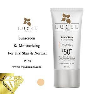 ضدآفتاب رنگی مناسب پوست خشک لوسل Lucel Sunscreen SPF 50