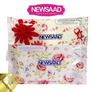 دستمال مرطوب پاک کننده آرایش نیوساد بالشتی Newsaad