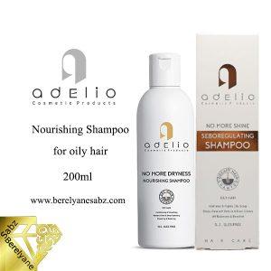 شامپوی موی چرب فاقد سولفات آدلیو adelio shampoo for oily hair